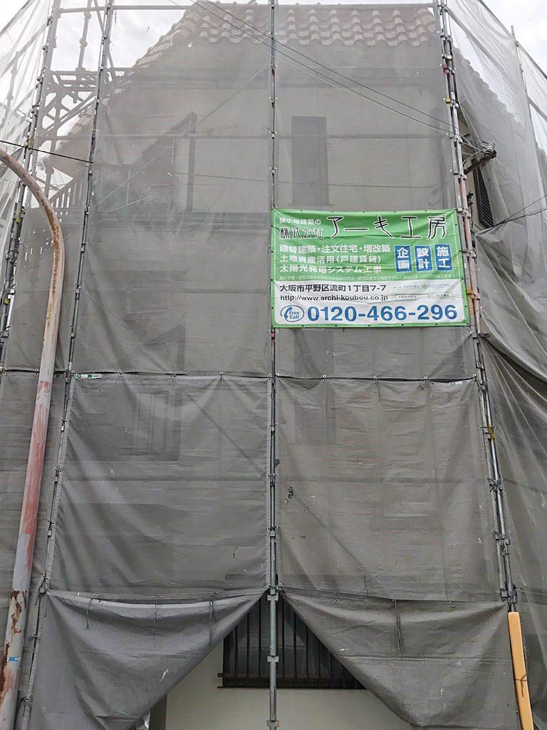 大阪市内外装工事
