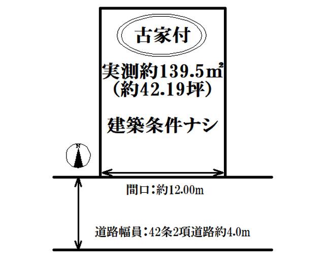 大阪市東住吉区住道矢田